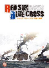 Red Sun Blue Cross