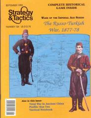 #154 w/The Russo-Turkish War 1877-78