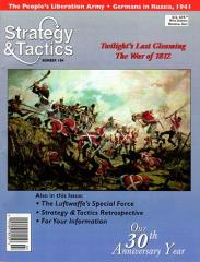 #184 w/Twilight's Last Gleaming - The War of 1812