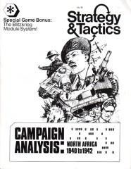 "#19 ""Campaign Analysis - North Africa 1940 - 1942"" (Reprint Edition)"