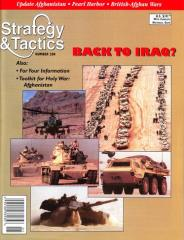 #208 w/Back to Iraq (3rd Edition)