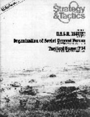 "#23 ""USSR Special Issue!, Organization of Soviet Ground Forces, The Afrika Korps"""