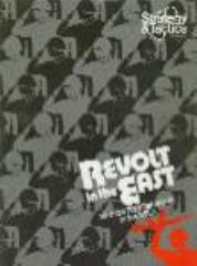 #56 w/Revolt in the East
