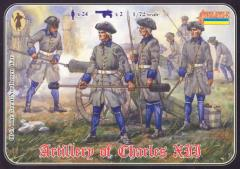 Artillery of Charles XII