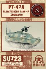 PT-47A Plavayushchiy Tank-47 - Primed Edition