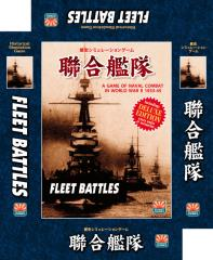 Fleet Battles (Deluxe Edition)