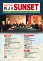 "Plan Sunset #1 ""D-Day - Normandy 1944, Korean War, Pacific Fleet, Feudal Lord"""