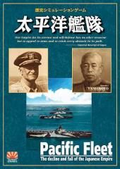 Pacific Fleet (2nd Edition)