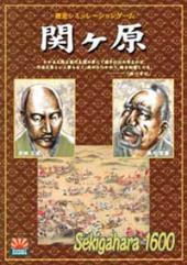 Sekigahara 1600