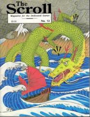 "#12 ""Generic Oriental Adventure, Treasure of the Far East"""