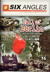 #16 w/Fall of Berlin - Twilight of the Gods, April-May 1945