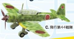 "Type 99 Ki-51 ""Sonia"" - Green (Special Edition)"