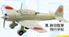"""Type 99 Ki-51 """"Sonia"""" - White"""