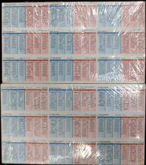 2002 Player Cards Complete Set