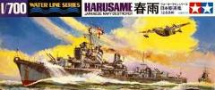 Japanese Navy Destroyer - Harusame