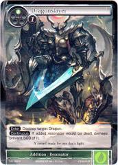 Dragonslayer (C)