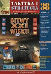 #38 w/Battle of XXI Century