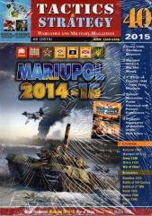 #40 w/Mariupol 2014-15