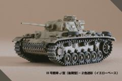Panzer III Ausf. J #1 (2-Color Camouflage)