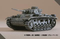 Panzer III Ausf. J #2 (2-Color Camouflage)