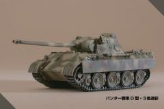 Panther Ausf. D (3-Color Camouflage)