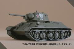 T-34/76 Model 1942 (Dark Green)
