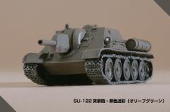 SU-122 (Olive Green)