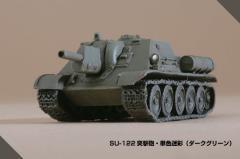 SU-122 (Dark Green)