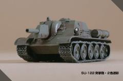 SU-122 (2-Color Camouflage)
