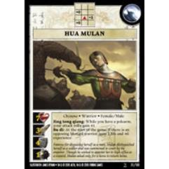 Warrior Pack - Hua Mulan