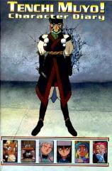 Tenchi Muyo! Character Diary