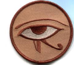 Recon Team Patch - Subdued Desert