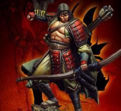 Aokage - Samurai Lord