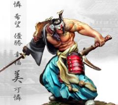 Hiroki - Samurai