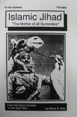 Islamic Jihad - The Mother of all Surrenders