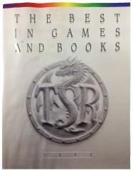 1995 Dragon/TSR Master Catalog
