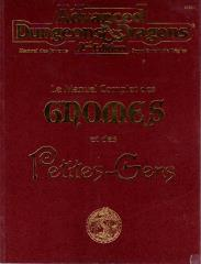 Le Manuel Complet des Gnomes et des Petites-Gens (The Complete Book of Gnomes and Halflings, French Edition)