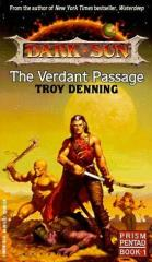 Prism Pentad #1 - The Verdant Passage