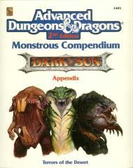 Monstrous Compendium Dark Sun Appendix #1 - Terrors of the Desert