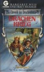 Drachenkrieg (Dragon War) (German Edition)