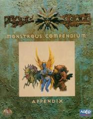 Monstrous Compendium Planescape Appendix #1