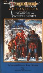 Chronicles Trilogy #2 - The Dragons of Winter Night