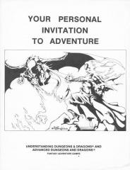 Your Personal Invitation To Adventure