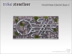 50x100mm Chariot Base #2 - Tribal Stone Floor