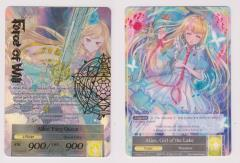 Alice, Fairy Queen/Alice, the Girl of the Lake (R) (Foil)