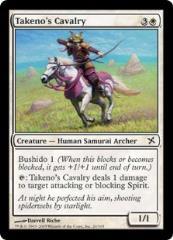 Takeno's Cavalry (C)