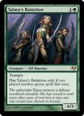 Talara's Battalion (R) (Foil)