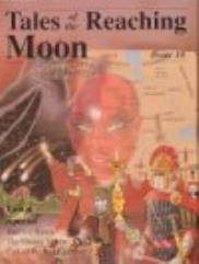 "#16 ""Lunar Special, Danfive Xaron, Oronin Valley"""