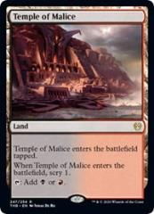 Temple of Malice (R)