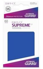 Supreme UX - Royal Blue (60)